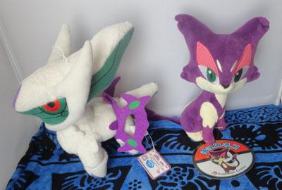 Pokemon Arceus Draco Plate UFO Plush and Pokemon Center Purrloin Plush