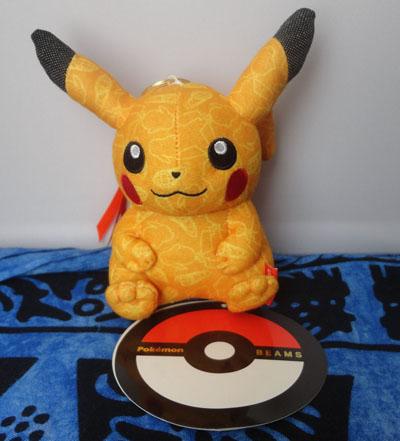 Pokemon Beams Shiny Pikachu Keychain Plush