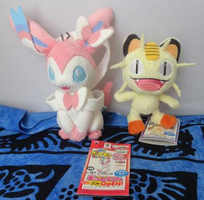 Pokemon Sylveon and Meowth MPC Plush