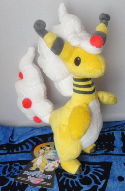 Pokemon Mega Ampharos Plush