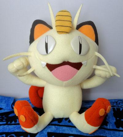 Pokemon Meowth UFO Plush