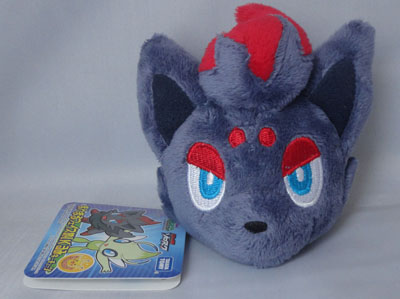 Pokemon Zorua Head Keychain Plush