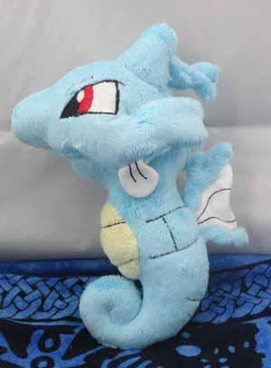 Pokemon Kingdra Pokedoll
