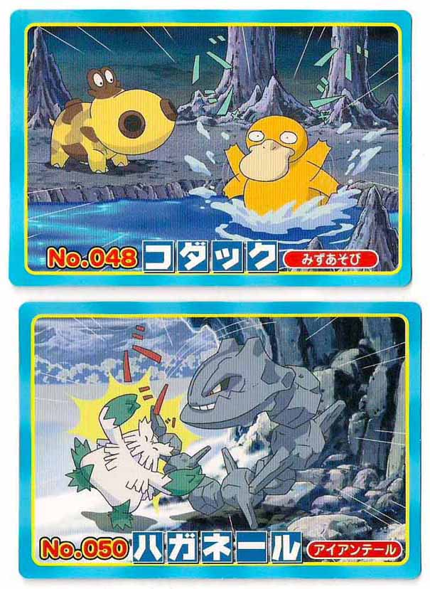 Pokemon Electivire Vs Magmortar Images | Pokemon Images