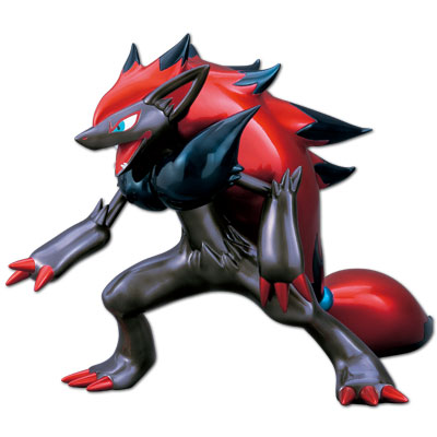 Pokemon Zoroark Metallic Lottery Figure