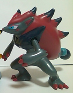 Pokemon Zoroark Cake Figure