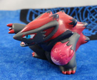 Pokemon Zoroark Attack Kids Figure