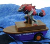 Pokemon Zoroark 711 Boat Figure