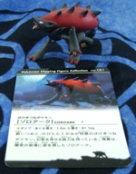 Pokemon Zoroark Clipping Figure