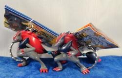 Pokemon Zoroark UFO Figure Keychains (2)